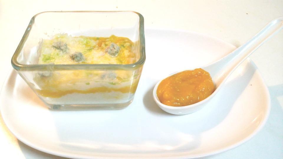 Risotto in crema zucca gialla, vongole e rosmarino